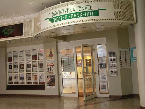 Internationales Theater Frankfurt