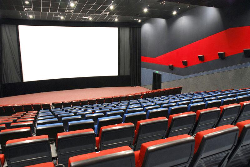 Kino Eggenfelden