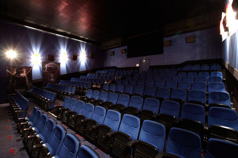 Kino Bebra Programm