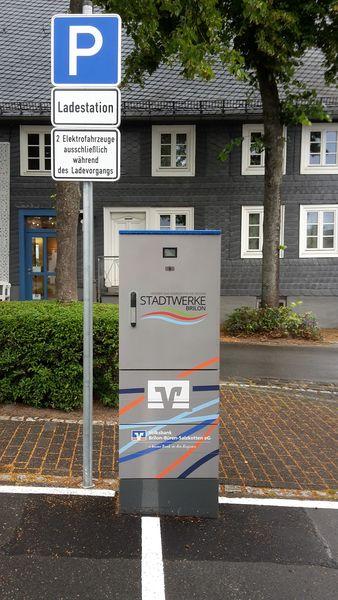 E-Tankstelle Volksbankparkplatz