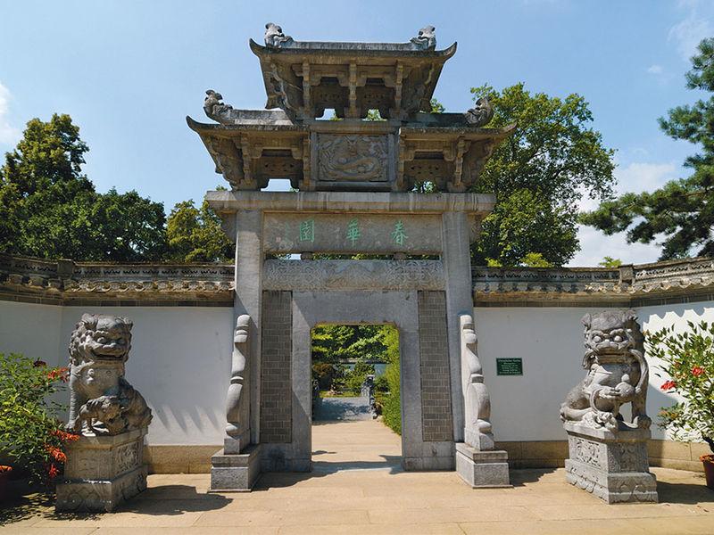 Bethmann Park - Chinesischer Garten