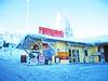 Wintersportschule Heindl in Freyung und Mitterfirmiansreut