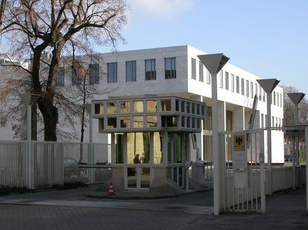 Bundesgerichthof Karlsruhe