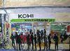 KOHI Kultur Raum, gemalt