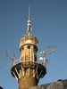 Kindelsbergturm (Foto: Dietmar Stahlschmidt)