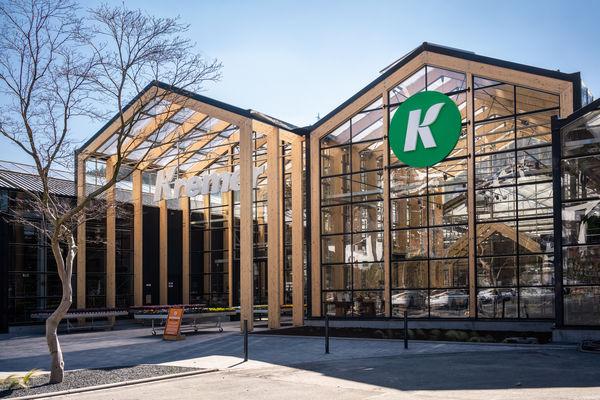 Gartenmuseum im Naturgartencenter Kremer Lennestadt