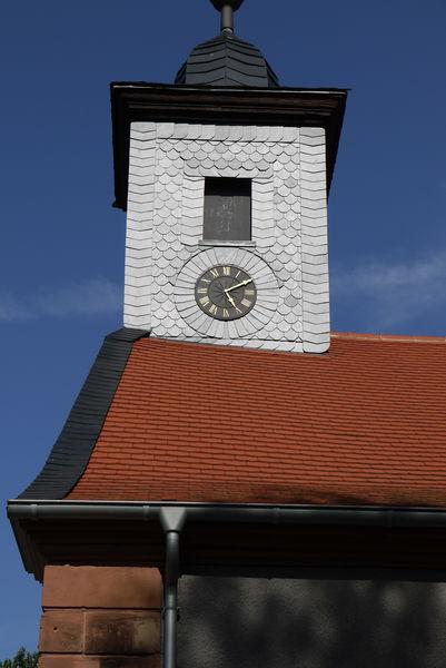 Möllerhalle Turm der Alten Schmelz