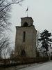 Turm von der Straße