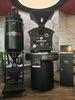 Röstwerk von Herzog Kaffee