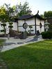 Japanisches Teehaus, Foto: Mario Kurzweg